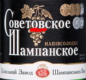 Советовское?! Совдеповское… ленинопадское… крымоблокадское…